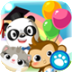 Dr. Panda Day Care icon