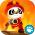 Firefighter_iOS_80
